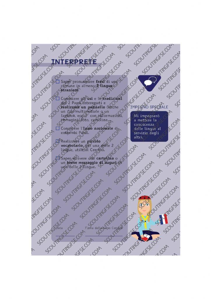 CARD SPE. COC. BLU. INTERPRETE